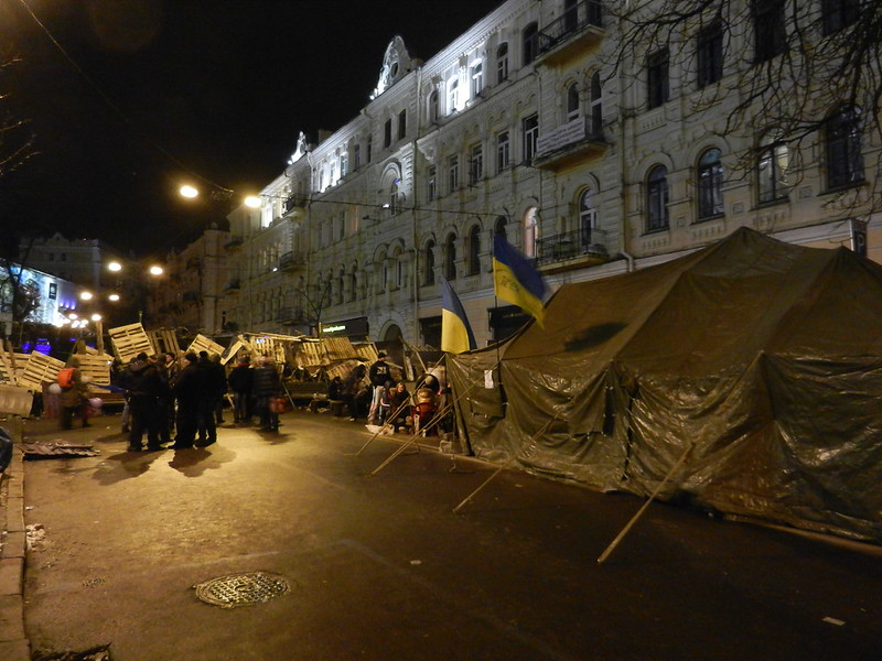 Киев. Евромайдан