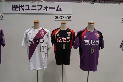 2014/01 京都サンガF.C. ファン感謝デー 2014 キックオフフェスタ #08