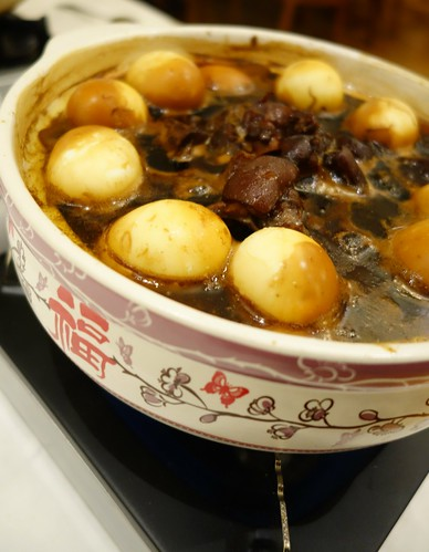Pig's Trotters with Vinegar. Man Fu Yuan. A Taste of Nostalgia - April 2014 Menu