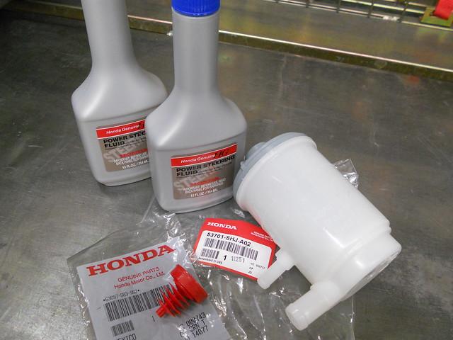 2005 2010 honda odyssey power steering pump reservoir for Honda odyssey transmission fluid change