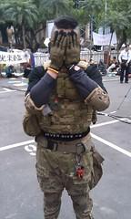 Unarmed Posse Security