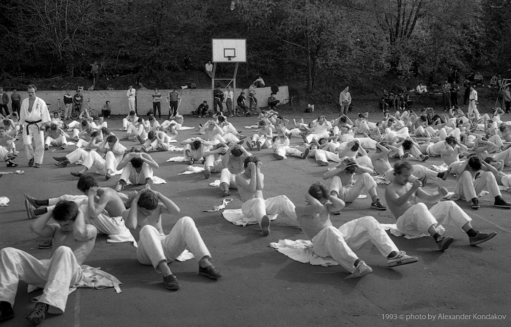 1993 Perm Kyokushin Karate Grading