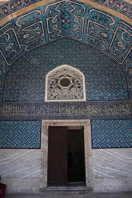 116 -  İstanbul Arkeoloji Müzesi