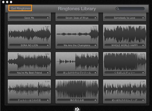 iToner-Ringtones-Library