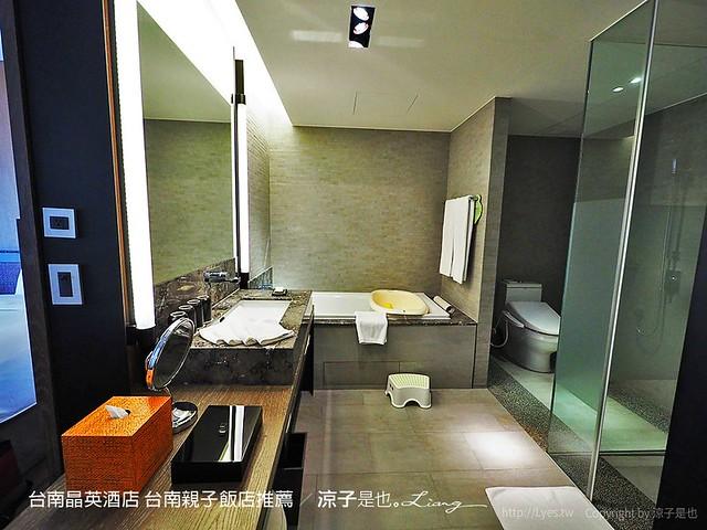 台南晶英酒店 台南親子飯店推薦 12