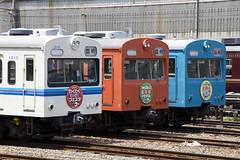 秩父鉄道ふれあいフェスタ2013
