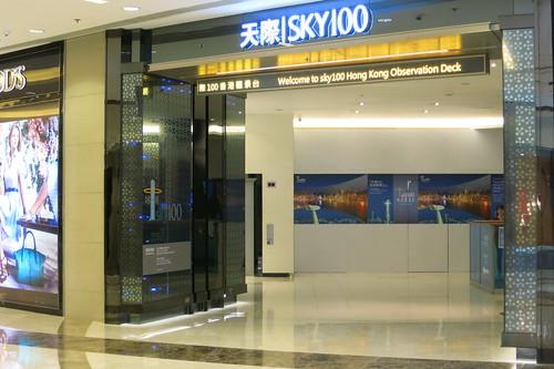 ICC SKY100