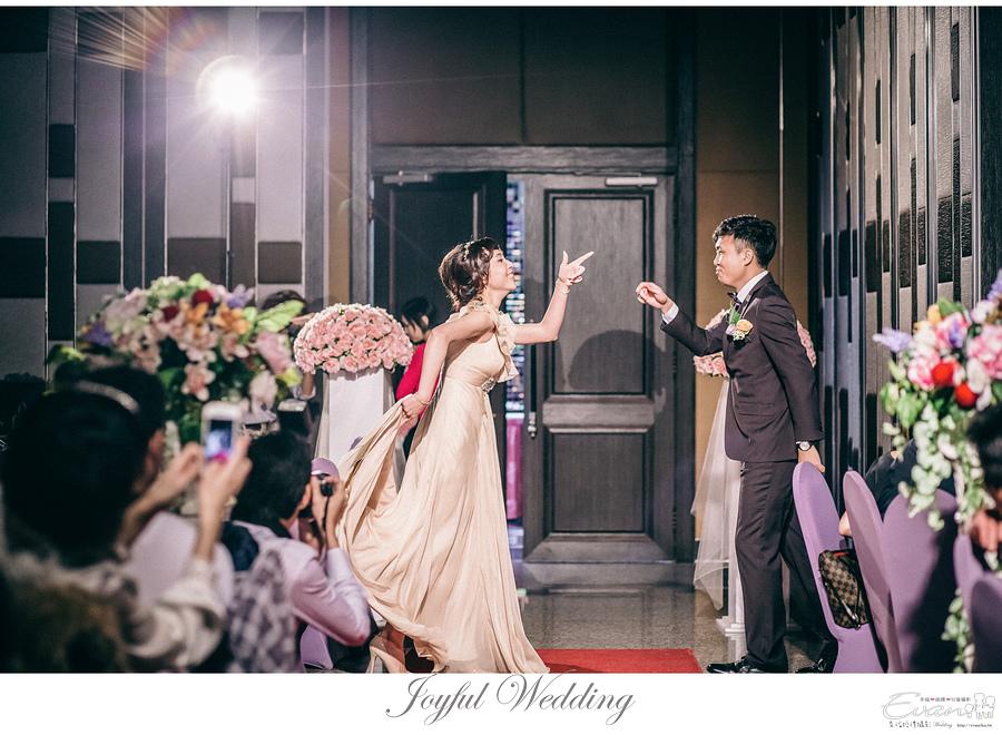 Mason & Vivia 婚禮記錄 _00151