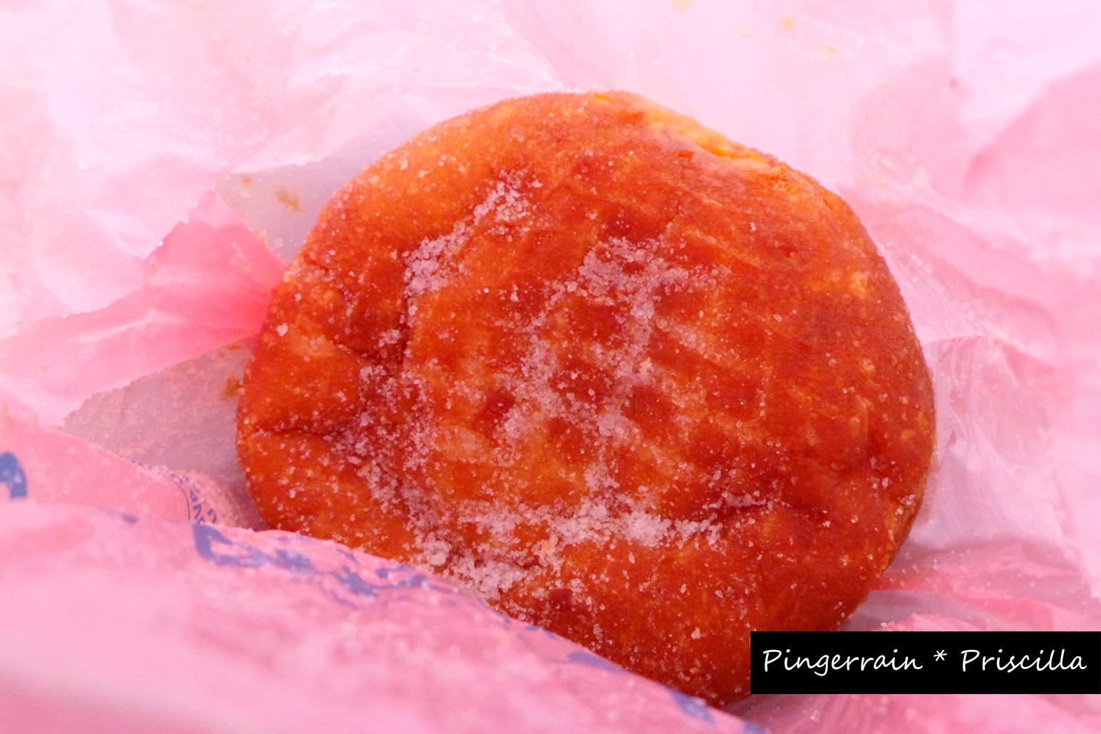 Original Sugar Masalada