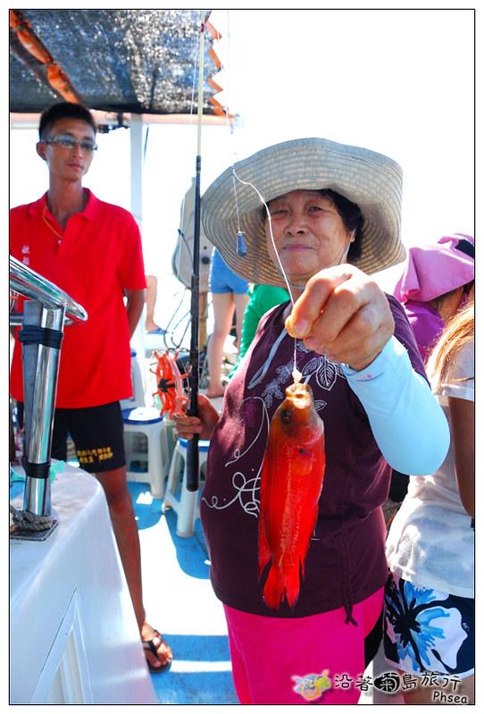 2013歐船長東海休閒漁業_134