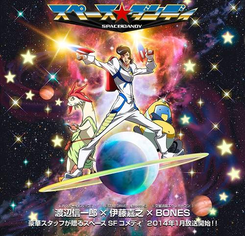 130820(1) - 搞笑宇宙獵人登場、「渡辺信一郎×夏目真悟」科幻動畫《スペース☆ダンディ》(SPACE☆DANDY)將於2014年1月首播! 1