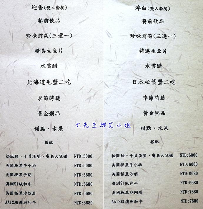 6 鼎膾一品涮涮鍋 北海道毛蟹專賣