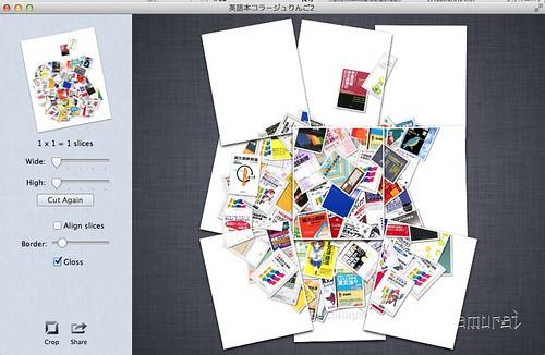 スクリーンショット 2013-09-29 0.50.23