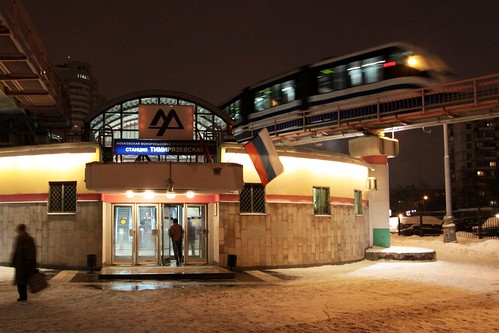 Entrance to the monorail station at Тимирязевская (Timiryazevskaya)
