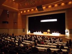亞洲保護區大會會場