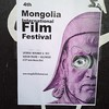 Another reason why I dig LA: there's a Mongolia Film Fest here.