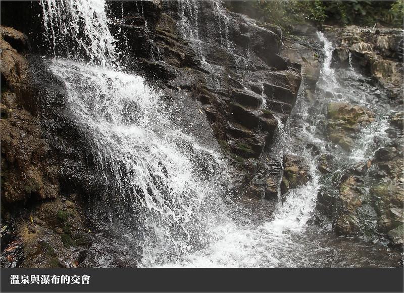 溫泉與瀑布的交會