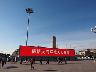 2013/11 北京
