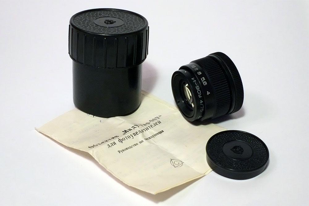 Оптическая схема типа «Биотар»