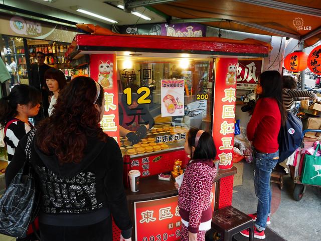 [台北 大安]–東區路邊紅豆餅–東區紅豆餅