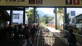 強羅・箱根登山鉄道