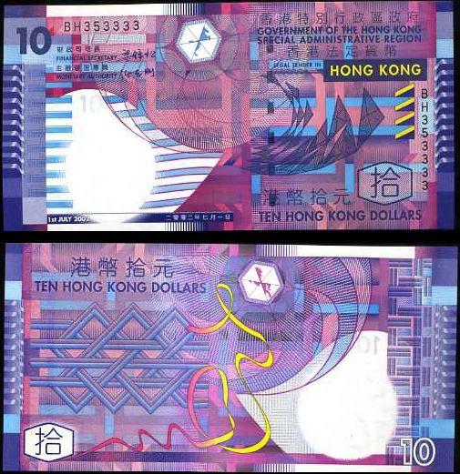 10 Dolárov Hongkong 2002, Pick 400