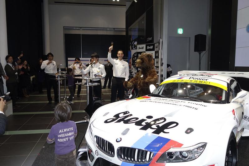 BMW Studie 参戦発表会