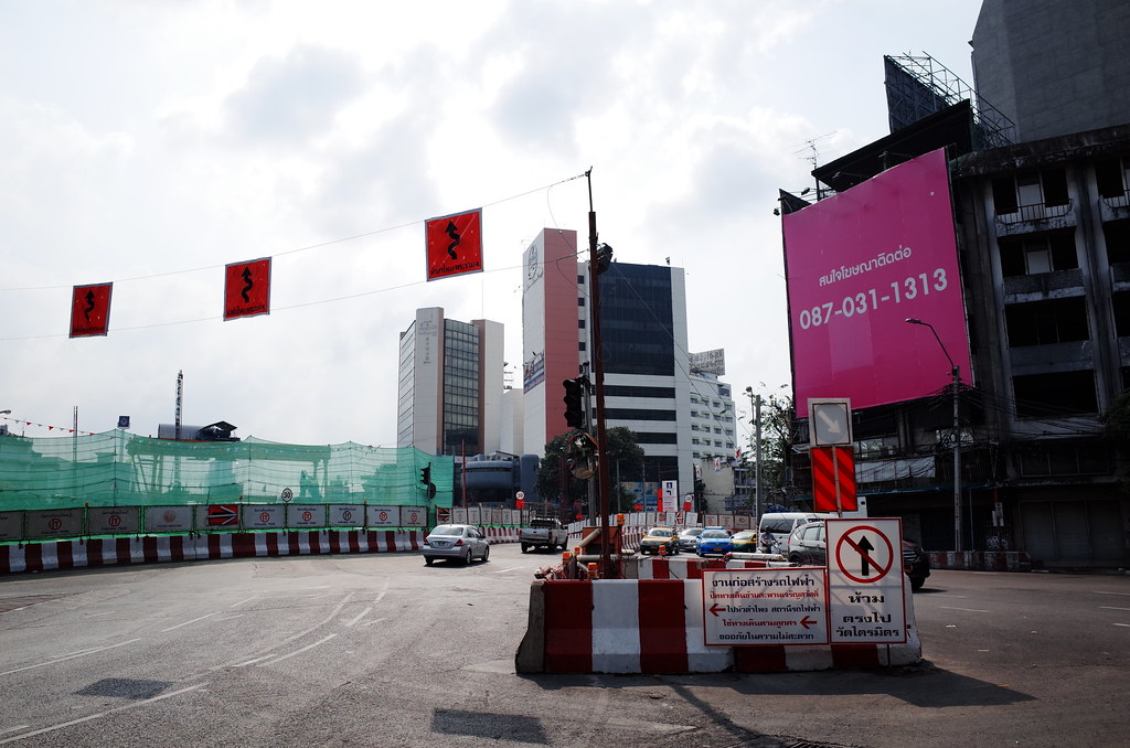 GR Bangkok - Hua Lamphong