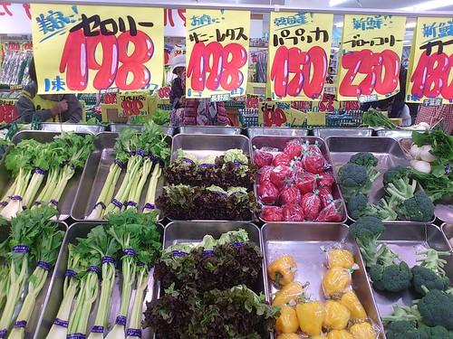 日本超市蔬果(李育琴攝)