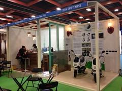 台灣綠色展示屋