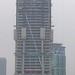 14-03-21 Shenzhen PingAn IFC