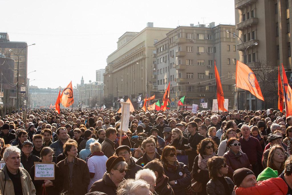 Митингующие на марше правды
