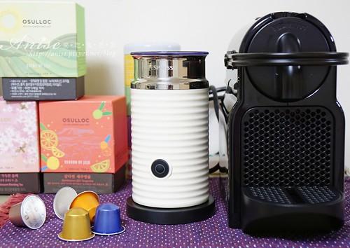 Travel Mug Nespresso Temps Pour Garder Cafe Au Chaud