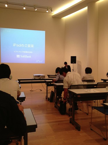 iPadセミナー by haruhiko_iyota