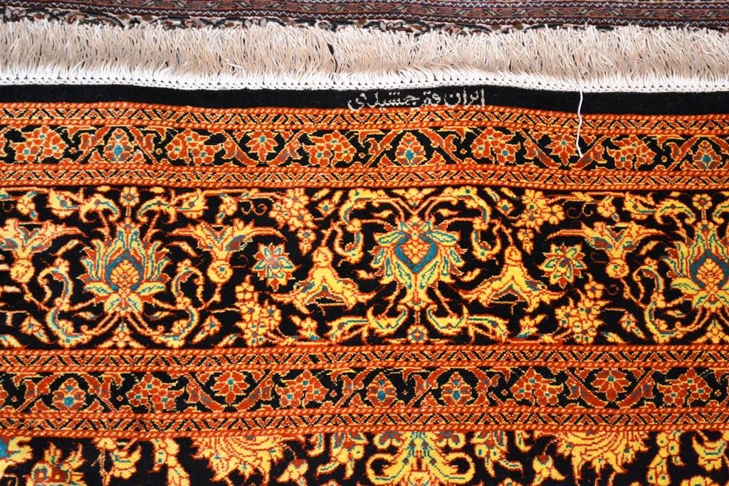 Qum SIlk Jamshidi Persian Area Rug 4x6-5x7