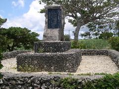 学童慰霊の碑