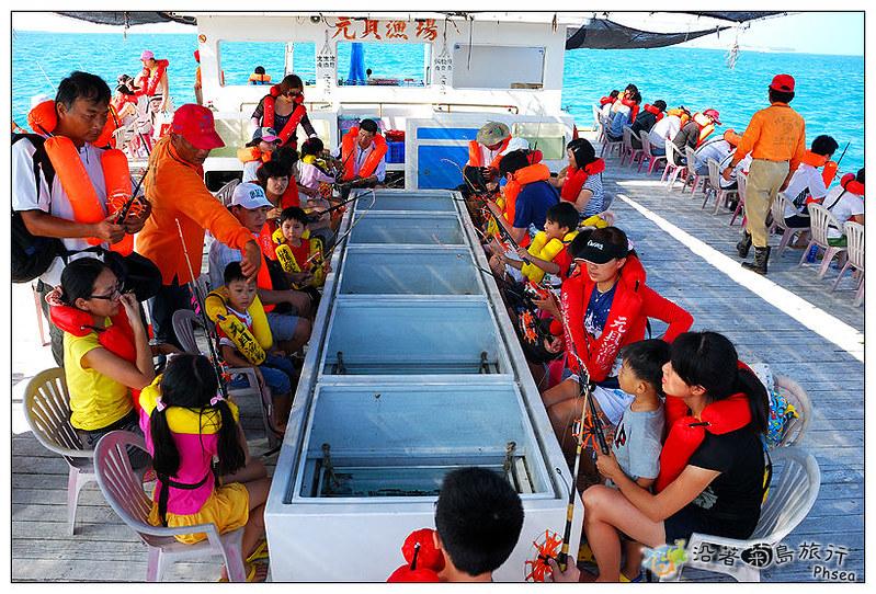 2013元貝休閒漁業_57