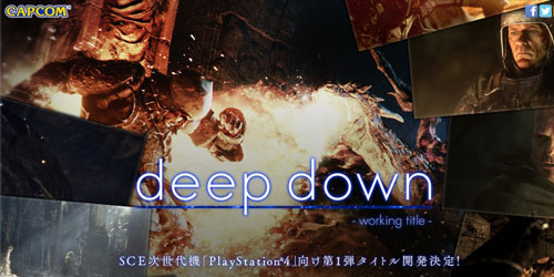 Deep Down - TGS 2014 trailer released