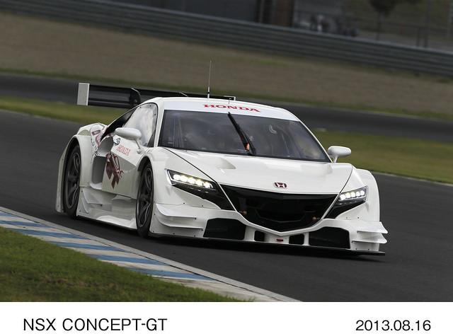 NSX_CONCEPT-GT (5)
