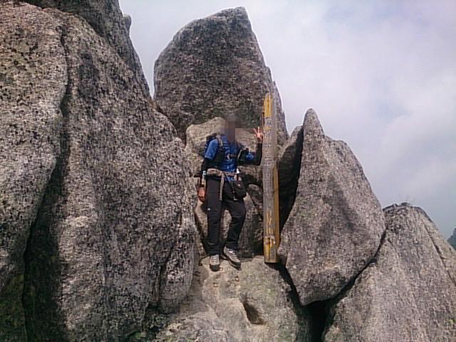 20130810 烏帽子岳山頂