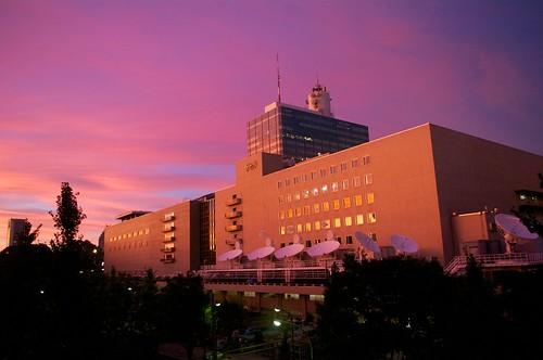 Sede de la NHK Japón en Shibuya, Tokio