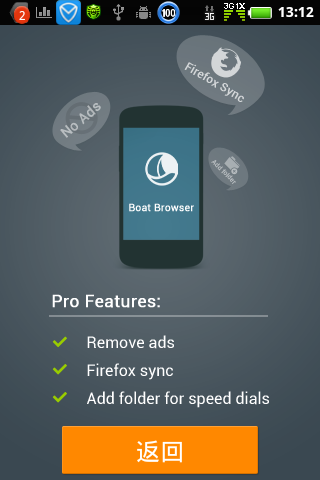 Boat Browser Pro Features