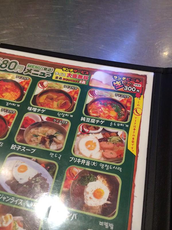 純豆腐チゲを注文 by haruhiko_iyota