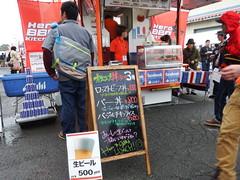 131104_Inazuma_0046