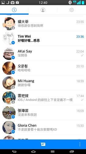 Facebook 即時通大更新! 平面化 / 手機號碼傳訊 @3C 達人廖阿輝
