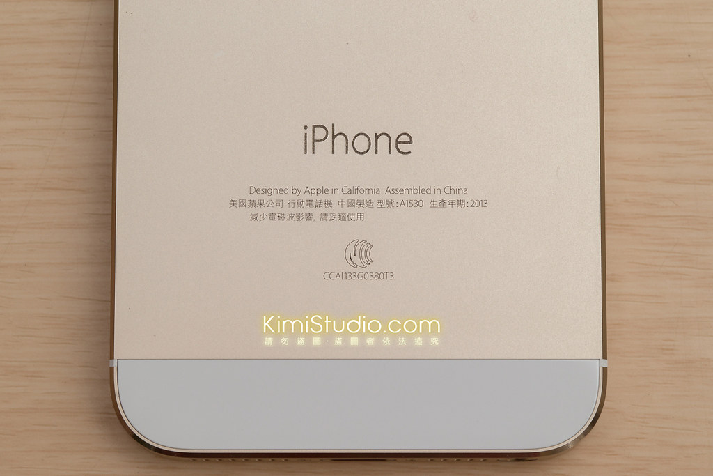 2013.11.09 iPhone 5s-018