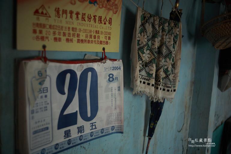 台南私藏景點--康家百年古厝 (23)