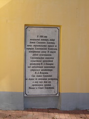 Photo of White plaque number 30619