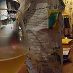 ベルギービール大好き!! セゾン デルポ メール Saison d'Erpe Mere