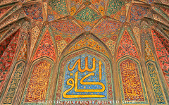 Masjid Wazir Khan | The marvel of Mughal Architecture VIII